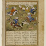 The Friends of `Ali at the Hunt, Page from an Illustrated Manuscript of the Khwavarannama of Muhammad b. Husam