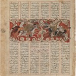 """Sarafrai Kills Khushnavaz in a Night Battle,"" Page from a Manuscript of the Shahnama of Firdawsi"