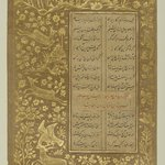 Border Drawings and Page from a Manuscript of &quot;Yusuf and Zulaykha&quot; by Jami (d. 1492)