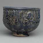 Octagonal Bowl with Inscriptions