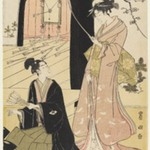Young Samurai and Female Attendants Practicing Archery, Half of a Diptych