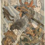 Tammeijiro Genshogo, from Tsuzoku Suikoden Goketsu Hyakuhachinin no Hitori