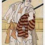 Sakata Hangoro