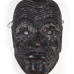 Noh Drama Mask of an Old Man (Kojo)