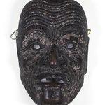 Noh Drama Mask of an Old Man (Kojo)