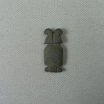 Cartouche as Amulet