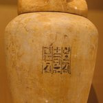 Canopic Jar of Lady Senebtisi