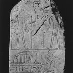 Votive Stela