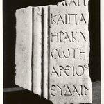 Fragment from Stela
