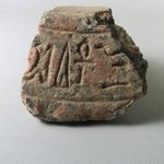 Relief Fragment with Inscription