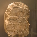 Stela of a Priest of Amun Named An