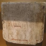 Stela of Neferseku