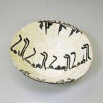 Nishapur Bowl