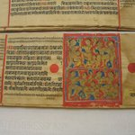 Page 27 from a manuscript of the Kalpasutra: recto text, verso image of  King Siddharthas exercises