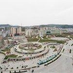 New Fengdu, Chongqing Municipality
