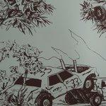 """Wallpaper """"Toile de Derby"""" Pattern"""