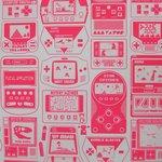 "Wallpaper, ""Gameland"" pattern"