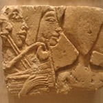 Block of a Series of Musicians in Sunk Relief