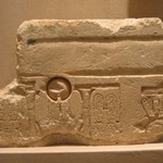 Block with Sunk Relief and Inscriptions