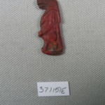 Inlay of a the Goddess Thueris