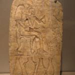 Stela of Netjer-mose