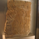 Fragment of Lintel