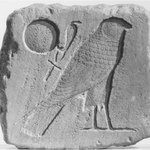 Fragment of Temple Relief