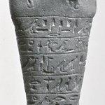 Ushabti of Ptah-semem-psamtik