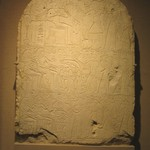 Stela of Penamun