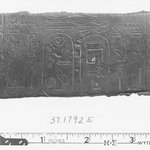Oblong Fragment