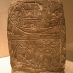 Stela with Boat and Osiris
