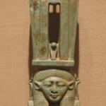 Fragment of a Sistrum