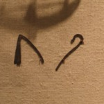 Amulet Representing the Shepherd&rsquo;s Crook
