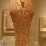 Large Ushabti of Taharqa