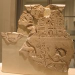 Fragment of Upper Part of Free Standing Stela