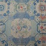 Brocaded Textile Fragment