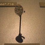 Lentoid Seal Amulet