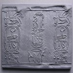 Cylinder Seal with Name of Amenemhat IV