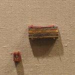 Fragment of Cane