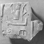 Fragmentary Cartouche of Nectanebo II