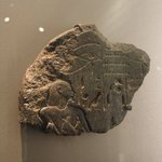 Fragment from Section of a Round-Top Stela of Teti-em-re