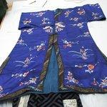 Mandarin Coat