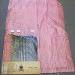 Textile Swatches