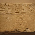 Relief of Amunmose
