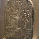 Round-Topped Stela Amenemhat