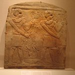 Round-Topped Stela with Nine Figures