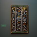 Panel of 16 Tiles from the Shrine of Zayn al-Mulk