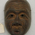 Kyogen Mask of Hyottoko