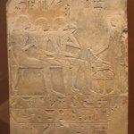 Stela of Ba