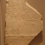 Fragment of Relief Representation of Amun, Ahmes-Nefertari and King Amunhotep I